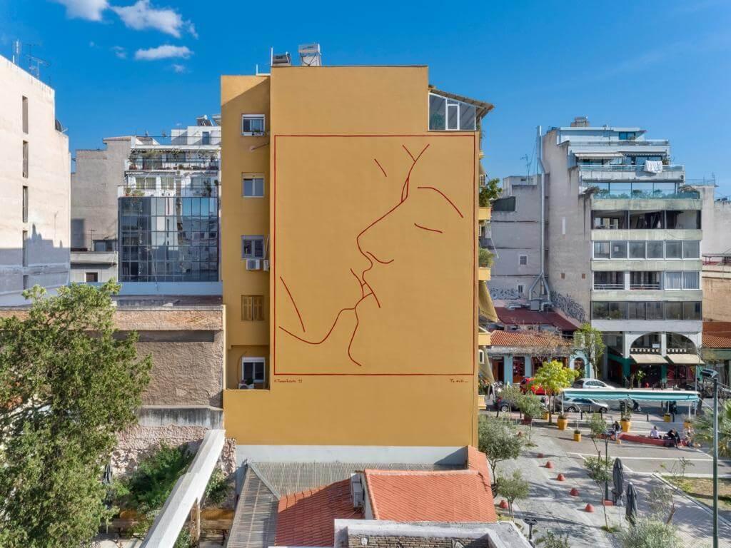 Το Φιλί - Mural